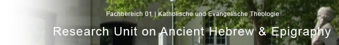 Mainz International Colloquium on Ancient Hebrew
